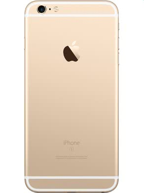 Apple-iPhone-6s-Plus-back-Gold