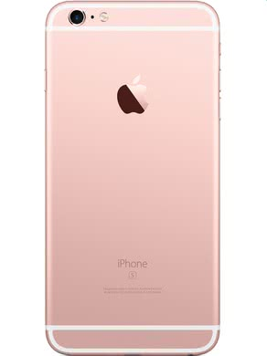 Apple-iPhone-6s-Plus-back-Rose-Gold