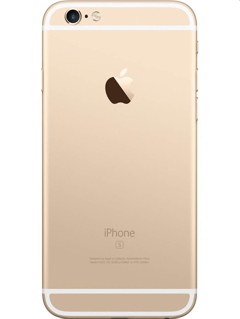 image of Apple-iPhone-6s-back-Gold
