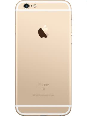 Apple-iPhone-6s-back-Gold