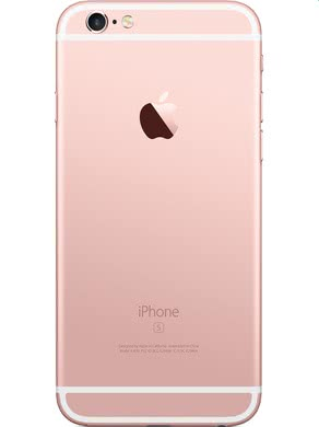 Apple-iPhone-6s-back-Rose-Gold
