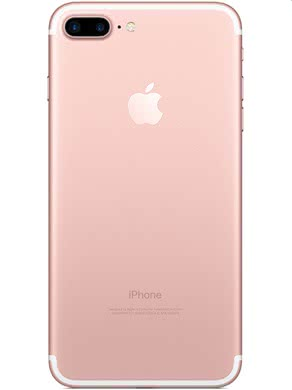 Apple-iPhone-7-Plus-back-Rose-Gold