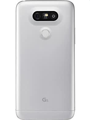 LG-G5-back-Silver
